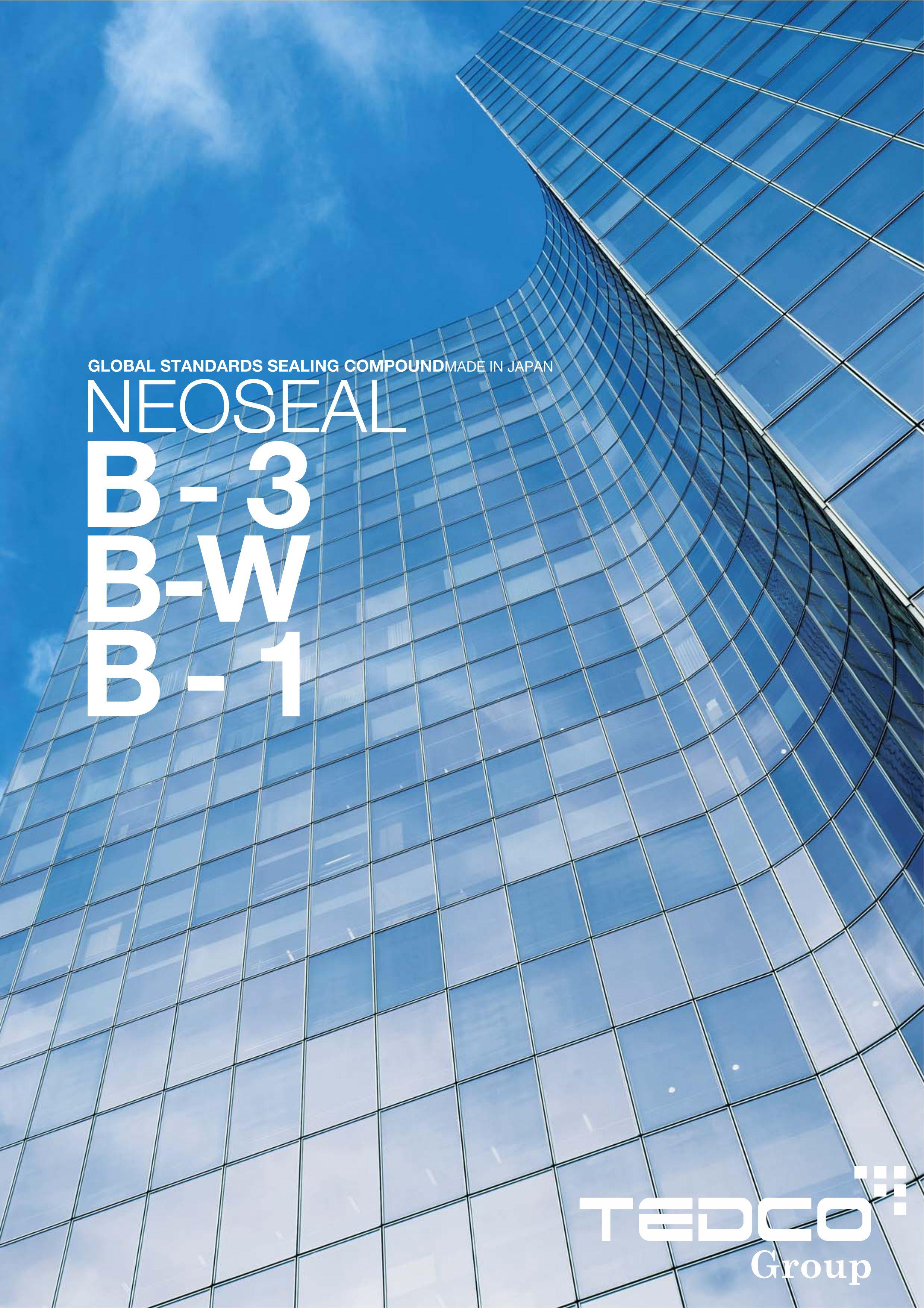 neoseal-p3